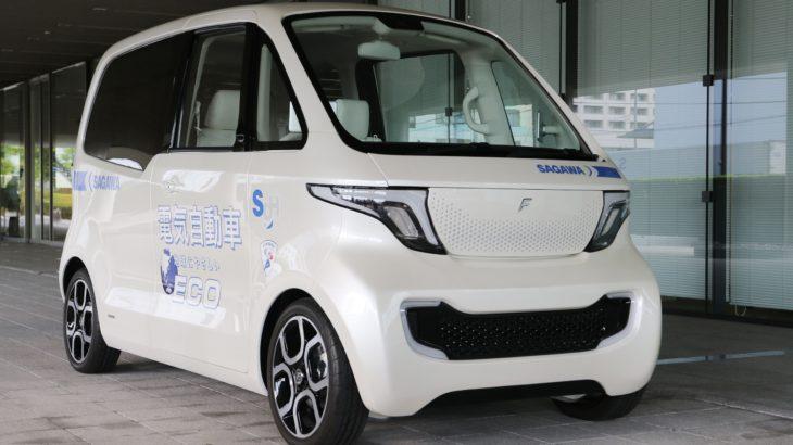 SGHD、台湾プラスチックグループのファブレスメーカーと小型EVを共同開発へ