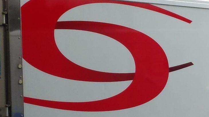 SBSHD、東芝ロジスティクス株式の取得を11月初旬に先送り