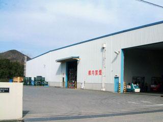 丸全昭和運輸、兵庫・赤穂の営業所で劇毒物保管庫を開設