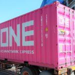 ONEジャパンなど、五輪期間中の渋滞緩和貢献へ海上コンテナの鉄道内陸輸送トライアル実施