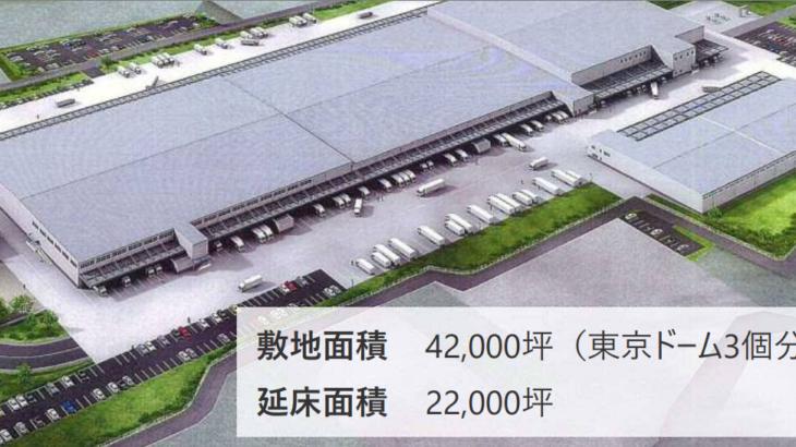 ヤマエ久野、熊本で7・3万平方メートルの大型物流施設が10月稼働へ