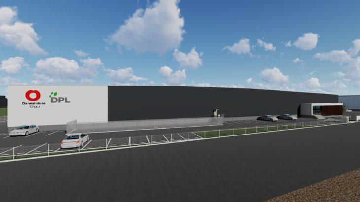 大和ハウス工業、群馬初のマルチテナント型物流施設を前橋市で開発へ
