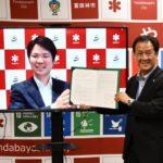 CBcloud、大阪・富田林市と買い物代行導入推進で連携協定締結