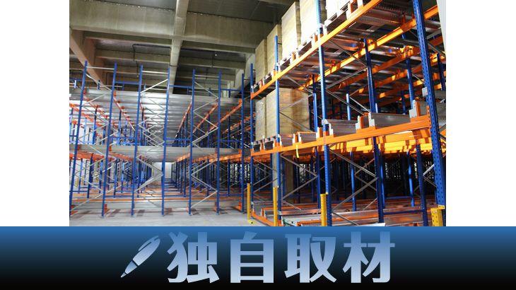 【独自取材】東洋製罐系の東洋メビウス、物流拠点の自動化・省人化加速へ