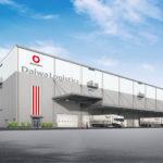 大和物流、滋賀・湖南市の物流センター既存棟を5・2倍に拡張へ