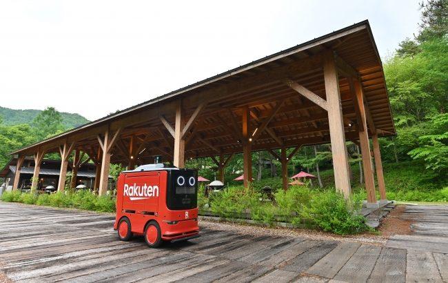 楽天、東急リゾーツ&ステイの施設で自動走行ロボットの商品配送サービス展開