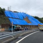 【豪雨】京都縦貫道の沓掛IC、7月13日午後3時に閉鎖解除へ