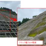 【九州豪雨】東九州道の末吉財部IC~国分ICが通行止め