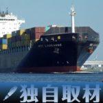 【独自取材】輸出入業務システム開発・販売のバイナルが日本企業初、シンガポールの通関ビッグデータ使用許諾取得