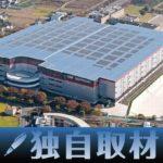 【独自取材】アマゾン、今夏以降に東京・埼玉で物流センター4カ所を順次稼働へ