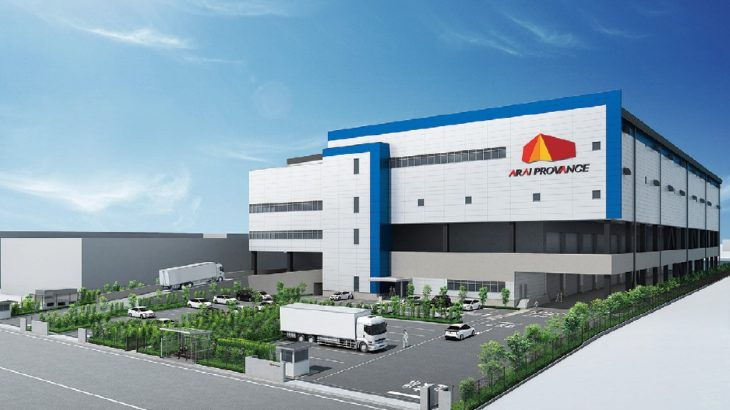 物流施設開発に新規参入のアライプロバンス、千葉・浦安の「鉄鋼団地」内で第1号物件建設に本格着手