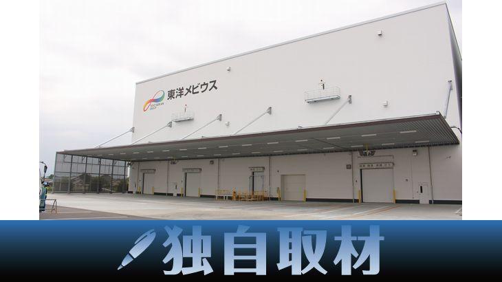 【独自取材、動画】東洋製罐系の東洋メビウス、前橋で自動化促進の新倉庫棟を公開