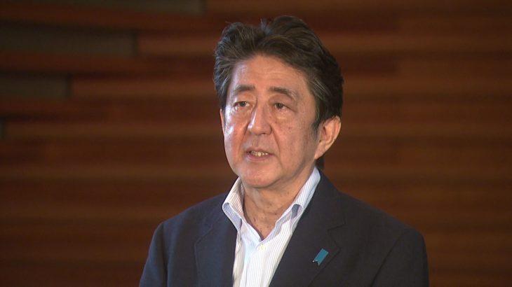 【新型ウイルス】安倍首相、現状での緊急事態宣言再発令を明確に否定