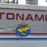 トナミHD、広島地盤の新生倉庫運輸を買収