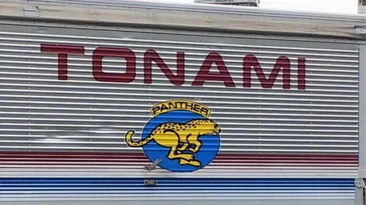 トナミHD、愛知地盤の御幸倉庫を12月21日付で買収へ