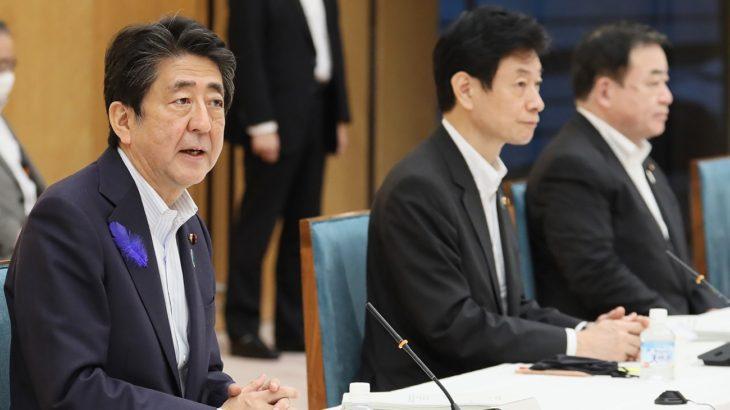 【新型ウイルス】政府が「骨太の方針」閣議決定、サプライチェーンの多元化・強靭化を明記