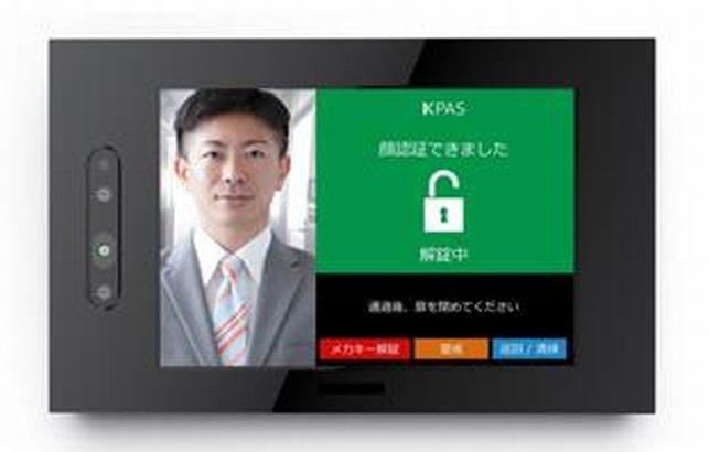 パナソニックが画像認識関連事業を強化、物流施設向けセキュリティーなど注力