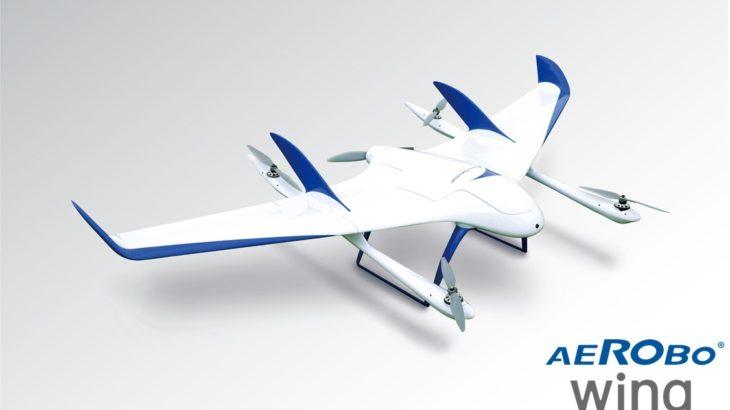 エアロセンス、高速・長距離飛行可能な物資輸送など向けドローンを10月発売