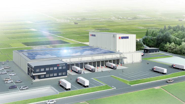 福岡運輸HD、鹿児島・志布志で九州4カ所目の冷凍冷蔵倉庫を建設へ