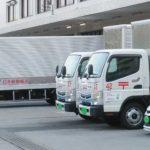 【新型ウイルス】日本郵便輸送の福岡営業所で感染者確認