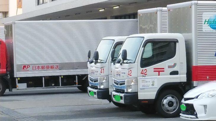 【新型ウイルス】日本郵便輸送の名古屋営業所で感染確認