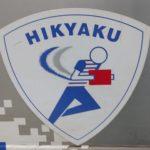 【新型ウイルス】SGHD、ドライバーらに1人10万円上限で見舞金支給へ