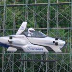 【動画】SkyDrive、「空飛ぶクルマ」を東京・有明の展示会で初めて一般公開