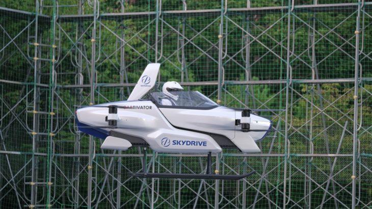 大阪府、空飛ぶクルマの早期実現へ企業・団体と連携