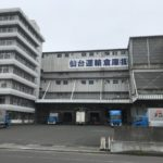 F-LINE、火災で全焼のプロロジス施設内拠点に代わる新センターを仙台・宮城野で開設