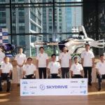 空飛ぶクルマと輸送ドローン開発のSkyDrive、政投銀や伊藤忠など10社から39億円の資金調達