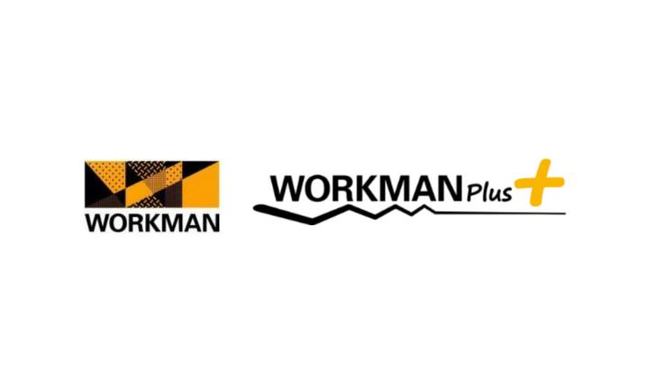 ワークマン、群馬と岡山で物流センターを新増設へ