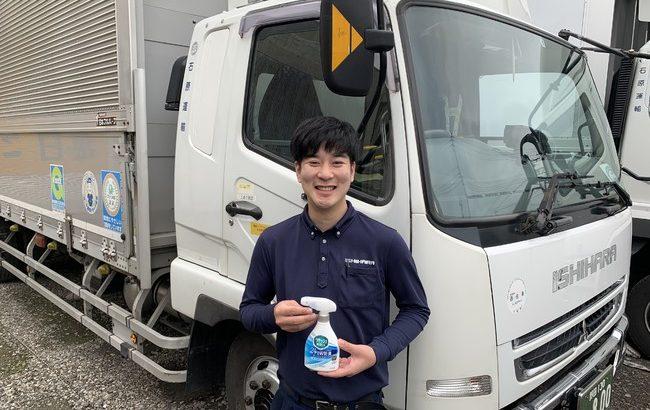 【新型ウイルス】花王、エッセンシャル・ワーカーの配送事業者に消臭除菌スプレー5000個を無償提供