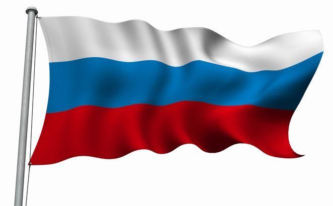 国際協力銀、日本郵船ロシア現法の完成車物流事業に20・3億円を協調融資