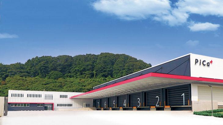 業務用はしご・脚立のピカコーポレイション、栃木・鹿沼に東日本物流センター開設