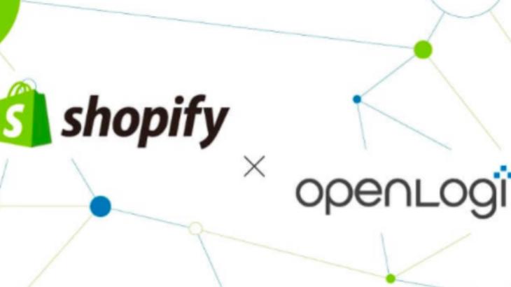 オープンロジ利用のShopifyストアが200突破