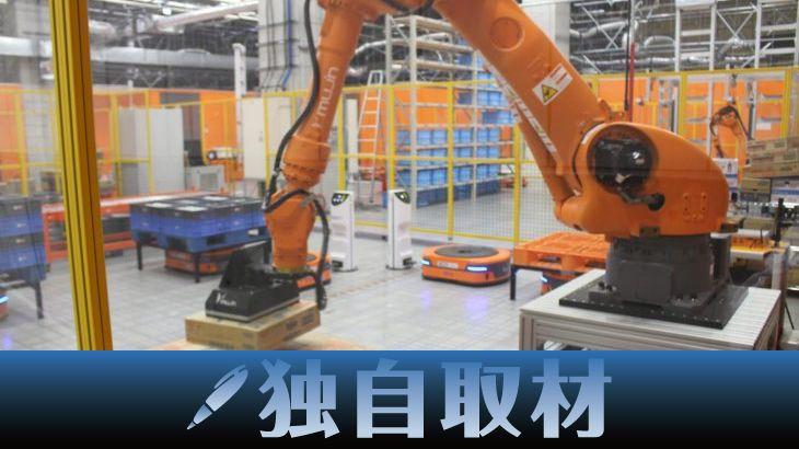 【独自取材、動画】「全ての庫内工程で自動化を実現できる」