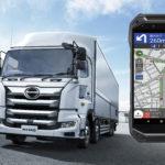 日野自とKDDI、ナビタイムジャパンのトラック専用カーナビアプリをスマホ端末代金や通信料込みで提供開始
