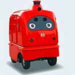 日本郵便、ZMPと組み東京都内の公道で宅配ロボ走行実験へ