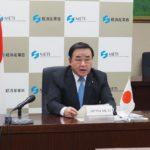 【新型ウイルス】G20、貿易・投資回復へ連携して支援の姿勢強調