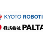 JILSのロジスティクス大賞、20年度はKyoto RoboticsとPALTACを選出