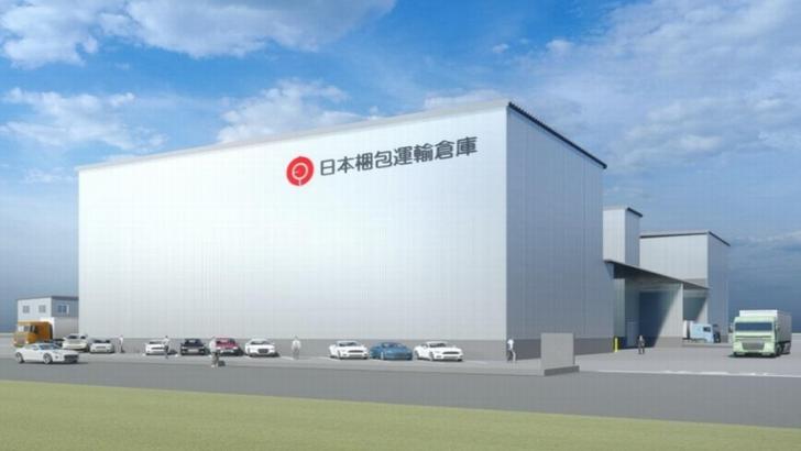 日本梱包運輸倉庫が新潟市内で新たな倉庫建設へ、21年6月完成見込み