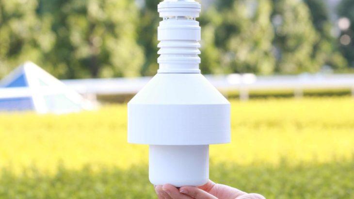 ウェザーニューズが法人向けに高性能気象センターの販売開始、ドローン物流の安全性向上などに応用想定