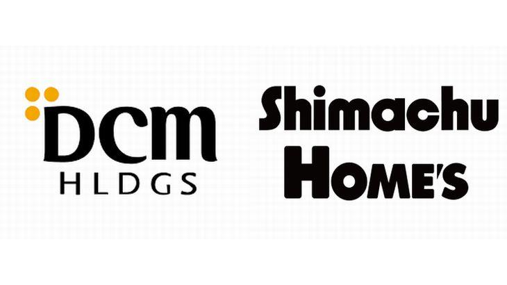 ホームセンター大手DCMHD、同業の島忠買収を検討
