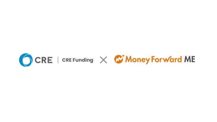 物流不動産特化し投資資金募るクラウドファンディングのFUEL、マネーフォワードと連携