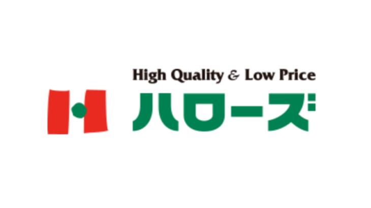 岡山地盤のハローズ、香川・坂出で新物流センター開設を発表