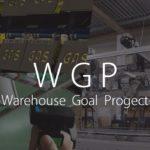 関通、大規模物流センターの生産性向上支援サービスを開始