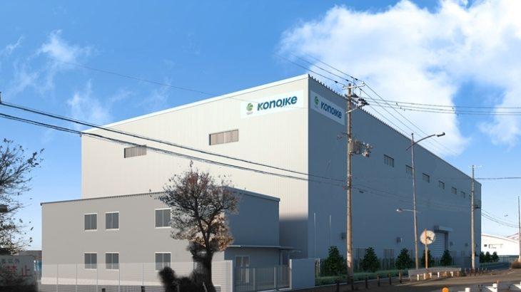 鴻池運輸、大阪港舞洲エリアに鋼材・重量物扱う輸出入専用の自社倉庫新設へ