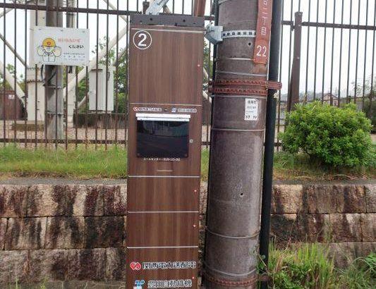 電柱使い街中に共用型宅配ボックスを設置