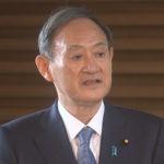 【新型ウイルス】菅首相、首都圏1都3県対象に2月7日まで緊急事態宣言再発令を表明