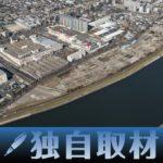 【独自取材】総合不動産のアライプロバンスが東京・東葛西で物流施設軸に2件目の開発検討、着工まで「一時使用賃貸借」募集